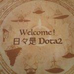 リトルウィッチアカデミア-コラボカフェ Part2 ディナーを食べてきた