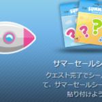Steam サマーセールが来た!! おすすめゲーム~COOP編~