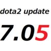 DOTA2アップデート 7.05きました