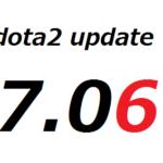 DOTA2アップデート 7.06きました