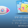 steamサマーセール おすすめゲームBIGSLICK編 1
