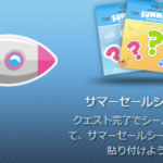 STEAM サマーセル ラスト1日 おすすめゲーム~大作編~