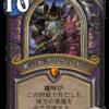 凍てつく王座の騎士団 カード評価 ワイルド編