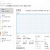 【CPU温度問題解決した!】CPU使用率がずっと100%問題