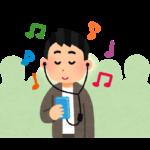 コイル鳴きノイズがヘッドホンから聞こえてくる問題の解決